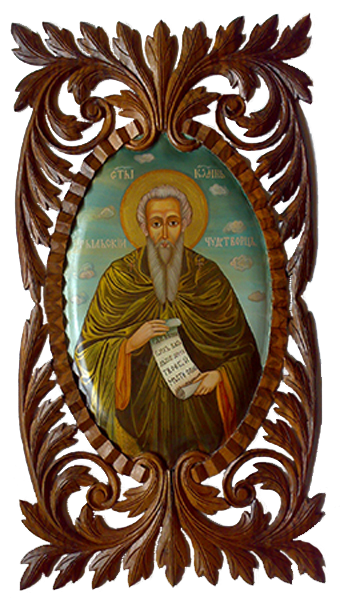 Decorwood icons icon st ivan rislki wood carving walnut tree icon st ivan rislki wood carving walnut tree publicscrutiny Image collections